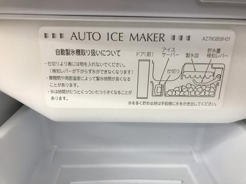 大和 大型冷蔵庫の家電 大和 中古
