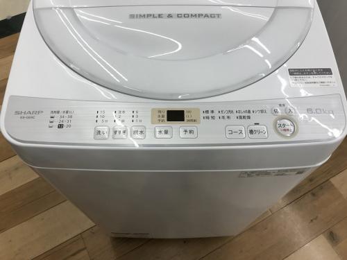 洗濯機の大和市 中古家具