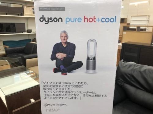 dysonのダイソン