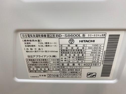 洗濯機のドラム式洗濯機 中古
