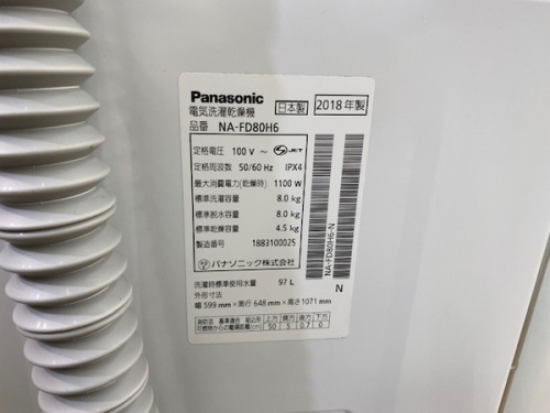 洗濯機のパナソニック 中古