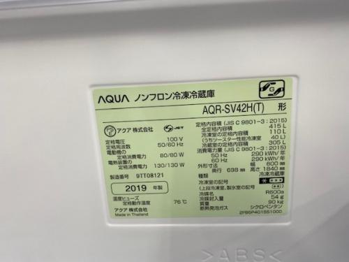 大和 洗濯機 中古の横浜 冷蔵庫 中古