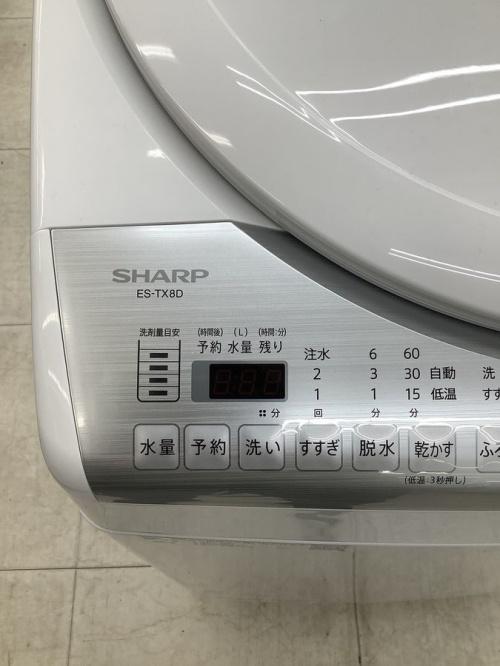 洗濯機 SHARP(シャープ)の大和 タテ型洗濯乾燥機 ドラム式 大型 大容量 高年式 2020年製