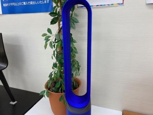 デザイン生活家電の空気清浄機能付ファン