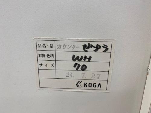 レンジボードの横浜 家具 中古