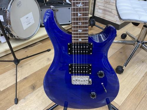 中古ギター 多弦ギター 7弦の楽器買取 横浜