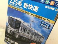 TOMIX買取 大阪