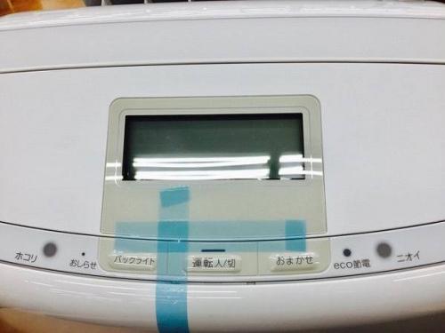 空気洗浄機のDAIKIN
