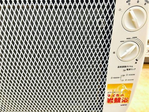 摂津 中古家電の大阪 中古家電