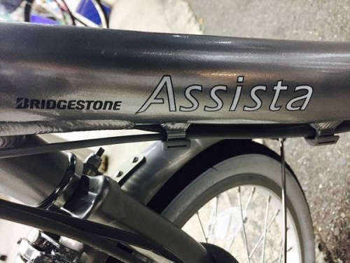 電動自転車のBRIDGESTONE(ブリジストン)