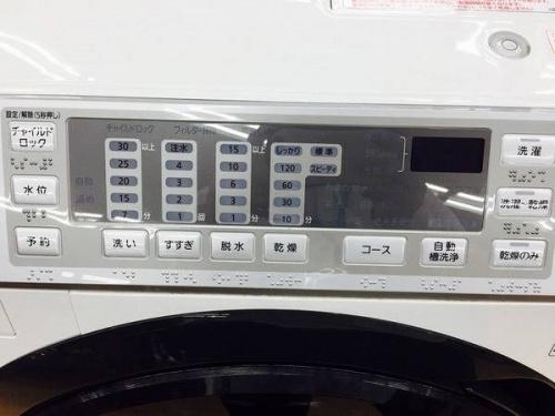 Panasonic(パナソニック)の中古家電 大阪