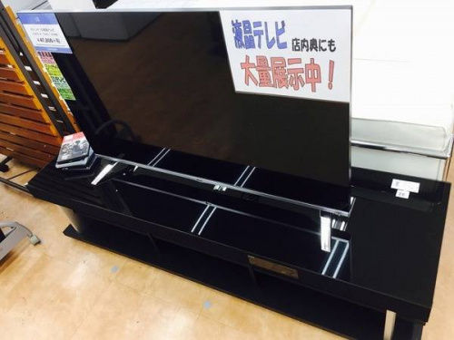 買取 大阪のリサイクルショップ 大阪