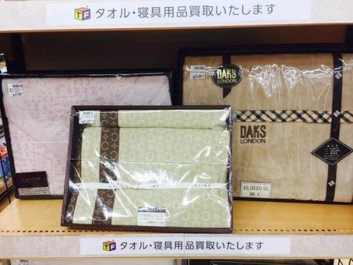タオル・寝具の買取 大阪