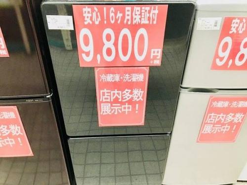 中古家電 買取のリサイクルショップ 大阪