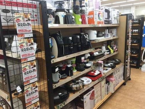 新生活 摂津の中古家電 大阪
