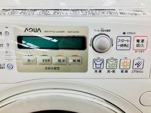 大阪 リサイクルショップの関西