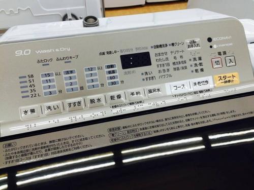 洗濯乾燥機の中古家電 大阪