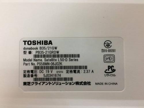 中古パソコンのリサイクルショップ 大阪