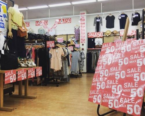 古着 大阪の夏物買取 大阪