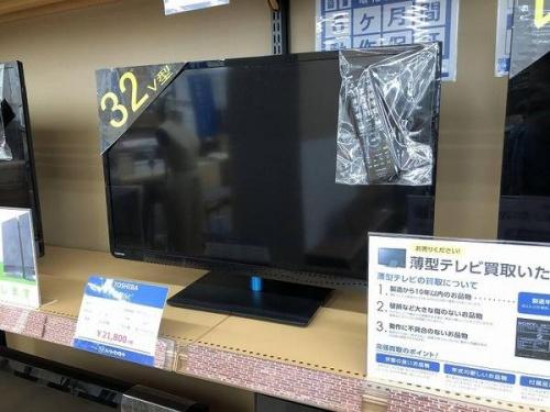 テレビ 買取 大阪の中古家電 摂津
