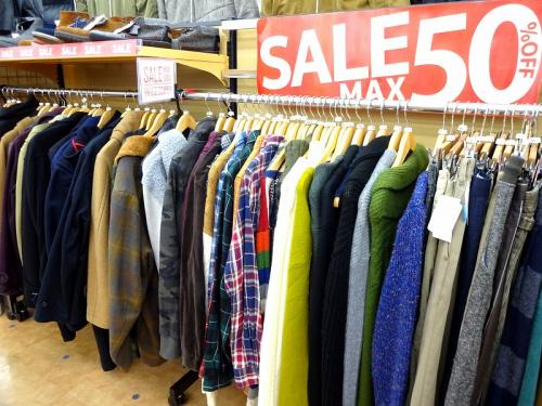 冬物 セールの古着 買取 大阪
