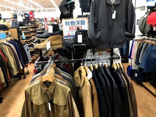 古着 買取 大阪のリサイクルショップ 大阪
