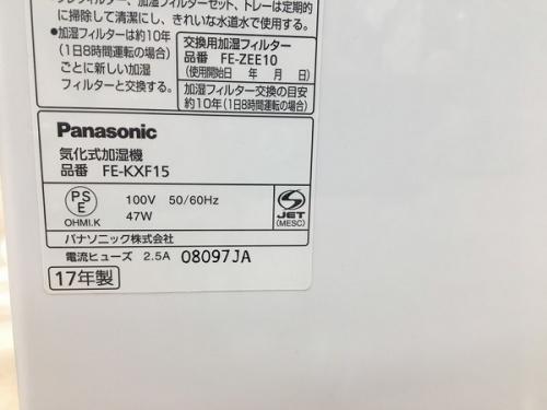季節家電 買取 大阪のリサイクルショップ 大阪