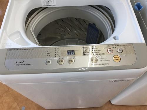 洗濯機の中古洗濯機 大阪