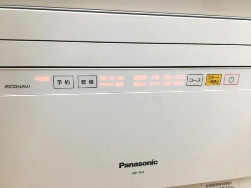 中古家電 買取のパナソニック 食器洗い乾燥機