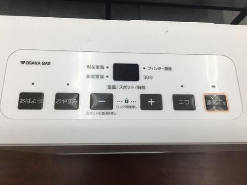 中古家電 買取 大阪の中古家電 大阪 販売