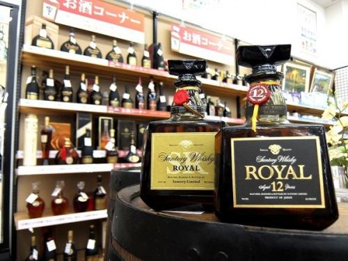 ウイスキー 買取 摂津のお酒 買取 摂津