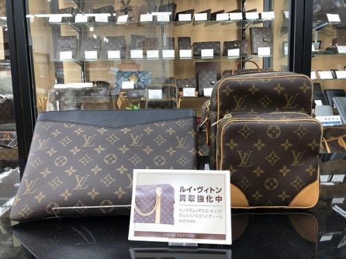ブランド・ラグジュアリーのLOUIS VUITTON 買取 大阪
