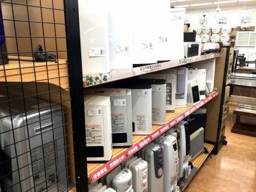 リサイクルショップ 大阪の関西