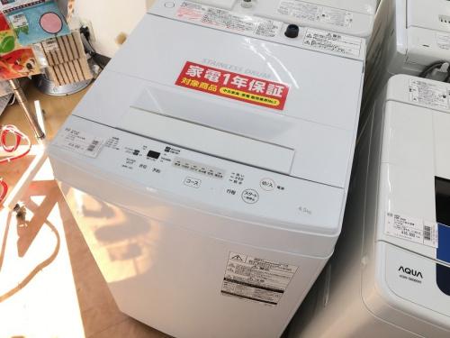 中古洗濯機 大阪の中古家電 大阪