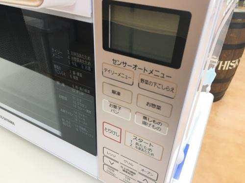 中古家電 大阪の家電買取 大阪