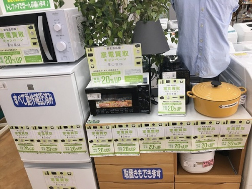 家電 買取 大阪の家電買取 大阪