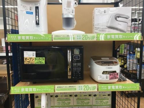 家電買取 大阪の中古 家電 大阪