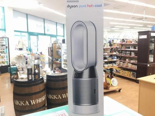 空気清浄機の冷蔵庫買取 大阪