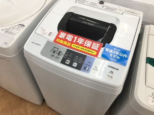 家電買取 大阪の中古家電 摂津