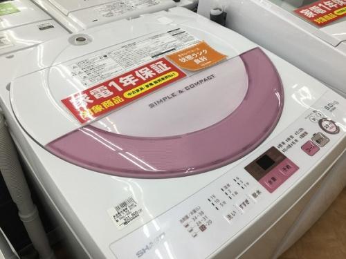 冷蔵庫 買取 大阪の中古家電買取 大阪