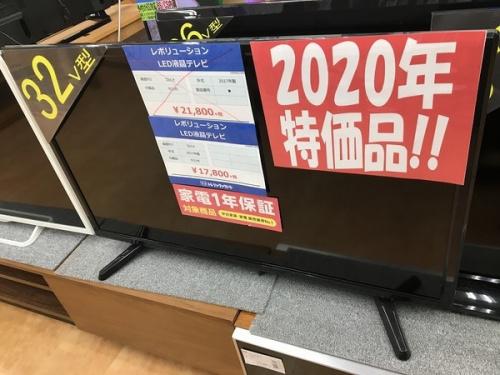 テレビ 買取 大阪の中古家電買取 大阪