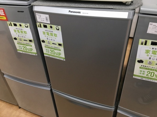家電 買取 大阪の中古冷蔵庫 大阪