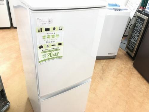 中古冷蔵庫 大阪の中古家電 大阪