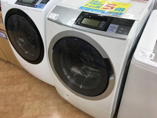 ドラム洗濯機のHITACHI 日立