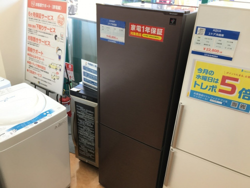 冷蔵庫 買取 大阪の家電買取 大阪