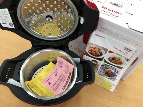 自動調理鍋 買取 大阪のSHARP(シャープ) 買取 大阪