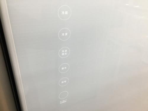 冷蔵庫の冷蔵庫 買取 大阪