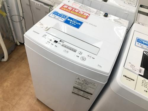 洗濯機 買取 大阪の中古家電 買取 大阪