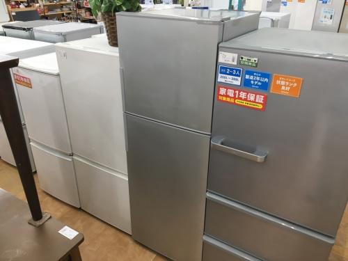 冷蔵庫 買取 摂津の関西