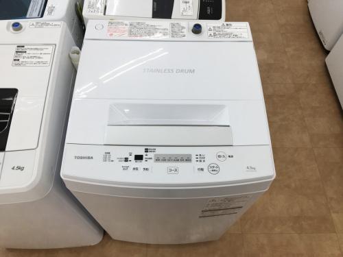 家電 買取 大阪の洗濯機 買取 摂津